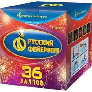 салют русский фейерверк